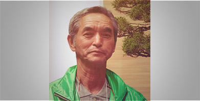 Bonsai Seminar mit Nobutaka Sakuma